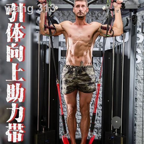 ♧✳□เข็มขัดเพิ่มแรงต้านการดึงขึ้น เข็มขัดช่วยแถบแนวนอนในร่ม แถบแนวต้าน J เข็มขัดยางยืด เชือกยางยืด เข็มขัดฝึกออกกำลังกาย