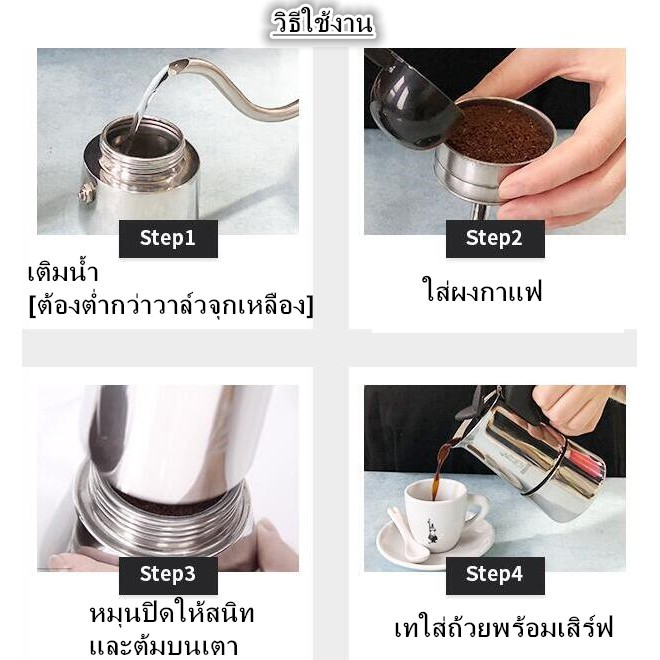 หม้อกาแฟ เครื่องชงกาแฟ เครื่องชงกาแฟสด กาต้มกาแฟสด กาต้มกาแฟสดแบบพกพา สแตนเลส เครื่องทำกาแฟสด 300ml/450ml Moka pot bM60