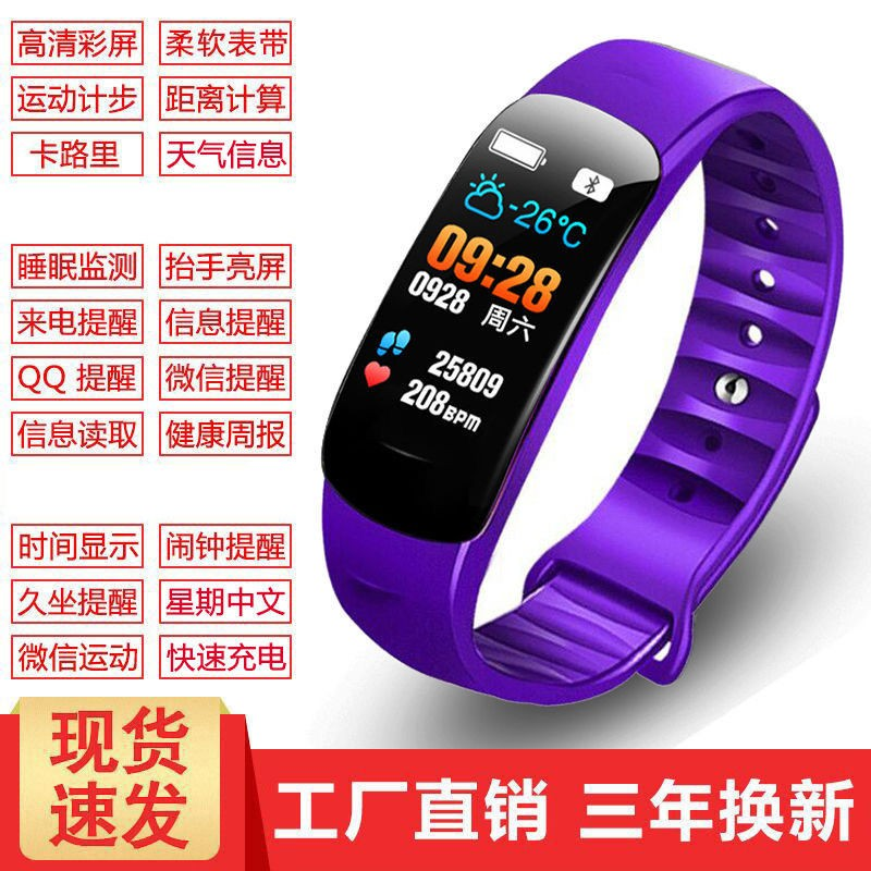 applewatch series 6﹊∈✕Huawei s Honor Band 5 NFC Blood Oxygen Heart Rate Monitoring New Product 4th Generation Upgraded S