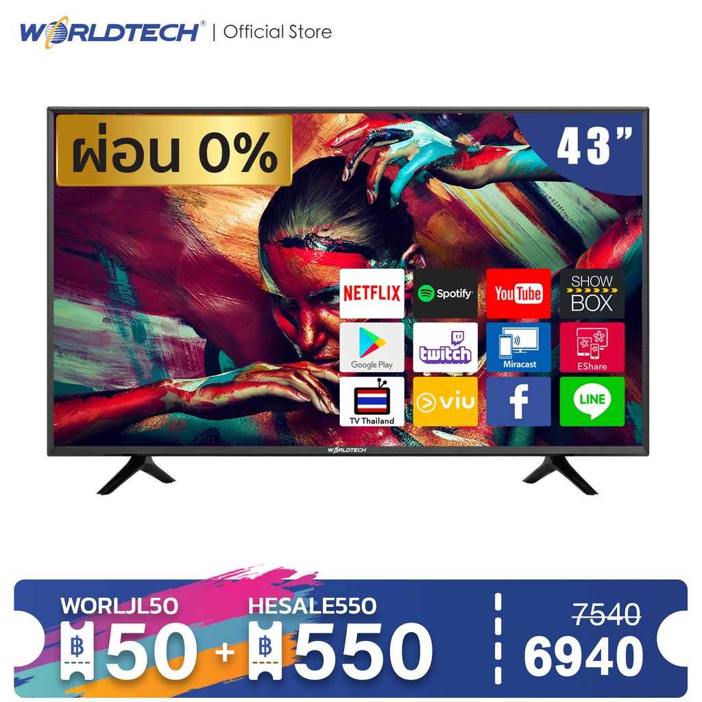 Worldtech 43 นิ้ว Android Smart Tv แอนดรอย สมาร์ททีวี Full Hd Youtube/internet ฟรีสาย Hdmi (2xusb, 3xhdmi) ราคาพิเศษ.
