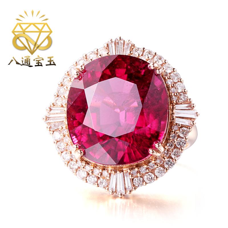 แปดอัญมณีเครื่องประดับ18.85กะรัตแหวนทัวร์มาลีนสีแดงธรรมชาติหญิง18Kเพชรทองคำฝังเครื่องประดับอัญมณีสีหญิง
