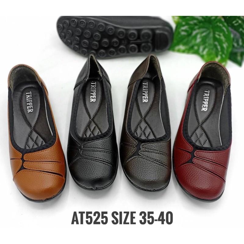 รองเท้าเพื่อสุขภาพทริปเปอร์AT525#รองเท้าคัชชูส้นเตี้ยแบบผู้ใหญ่