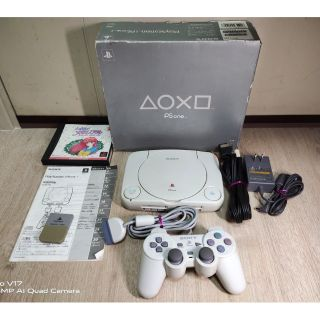 Sony Playstation 1 PSone ตัวบาง Model SCPH-100