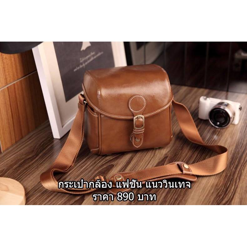 กระเป๋ากล้อง Fuji XA2 XA3 XA5 XA7 XA10 แนววินเทจ มือ 1
