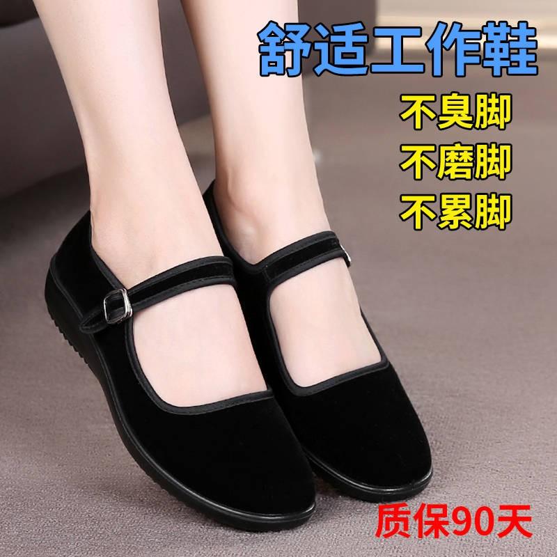 รองเท้าคัชชู รองเท้าผู้หญิง ร้องเท้า ❅เก่าปักกิ่งผ้ารองเท้ารองเท้าผู้หญิงรองเท้าเดียวสีดำรองเท้าเต้นรำทำงานรองเท้าแบนรอง