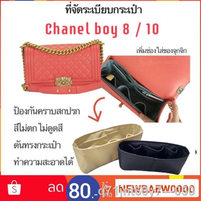 กระเป๋าใส่โน๊ตบุ๊ค▤☊ที่จัดระเบียบกระเป๋า Chanel boy 8 Chanel boy 10