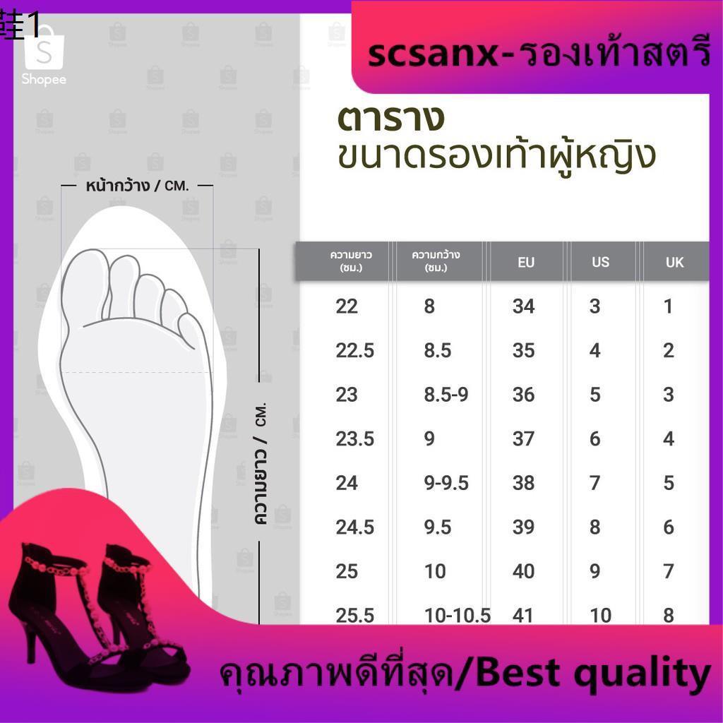 รองเท้าส้นสูงสตรี รองเท้าส้นสูงแฟชั่น ✸รองเท้า 2706-C1B รองเท้าส้นสูง รองเท้าคัชชูส้นสูง แฟชั่น 2 นิ้ว FAIRY♣