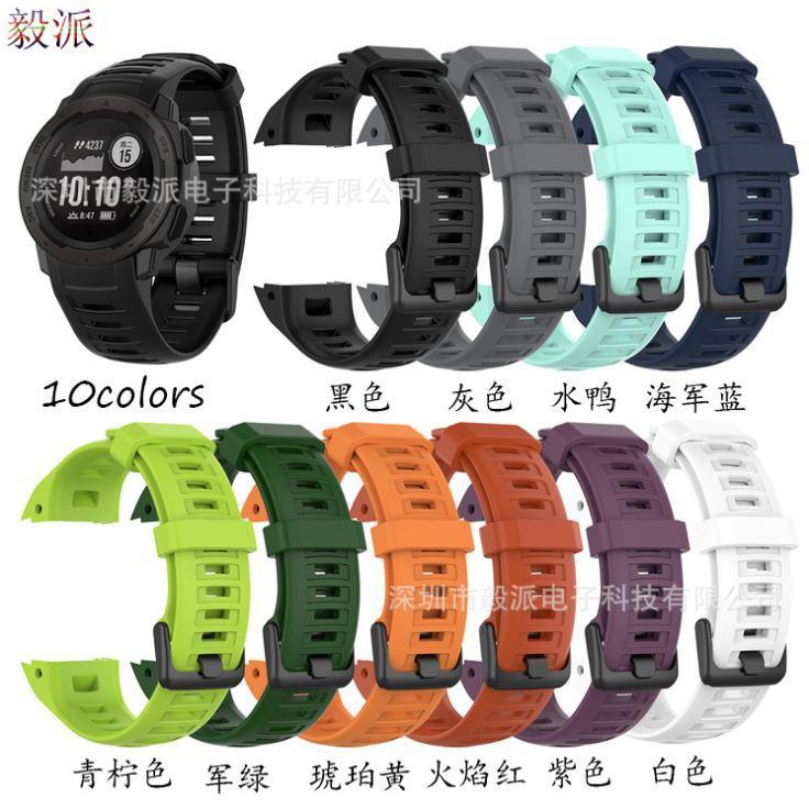 สาย applewatch แท้ สาย applewatch สาย Garmin Instinct ตรงรุ่น ทุกเส้นแถมเข็มแทงปลายสลัก และสปริงบาร์  สินค้าจากไทยส่งไวท