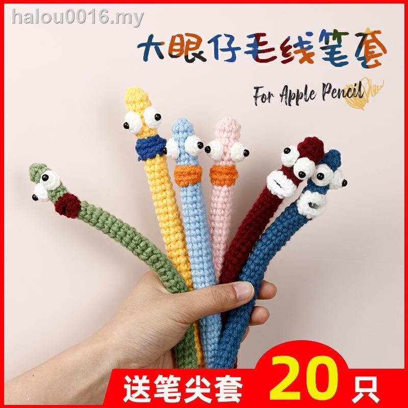 เคสปากกากันลื่นลายการ์ตูนสําหรับ Apple And Huawei Applepencil 1/2 Yibosi Iqs