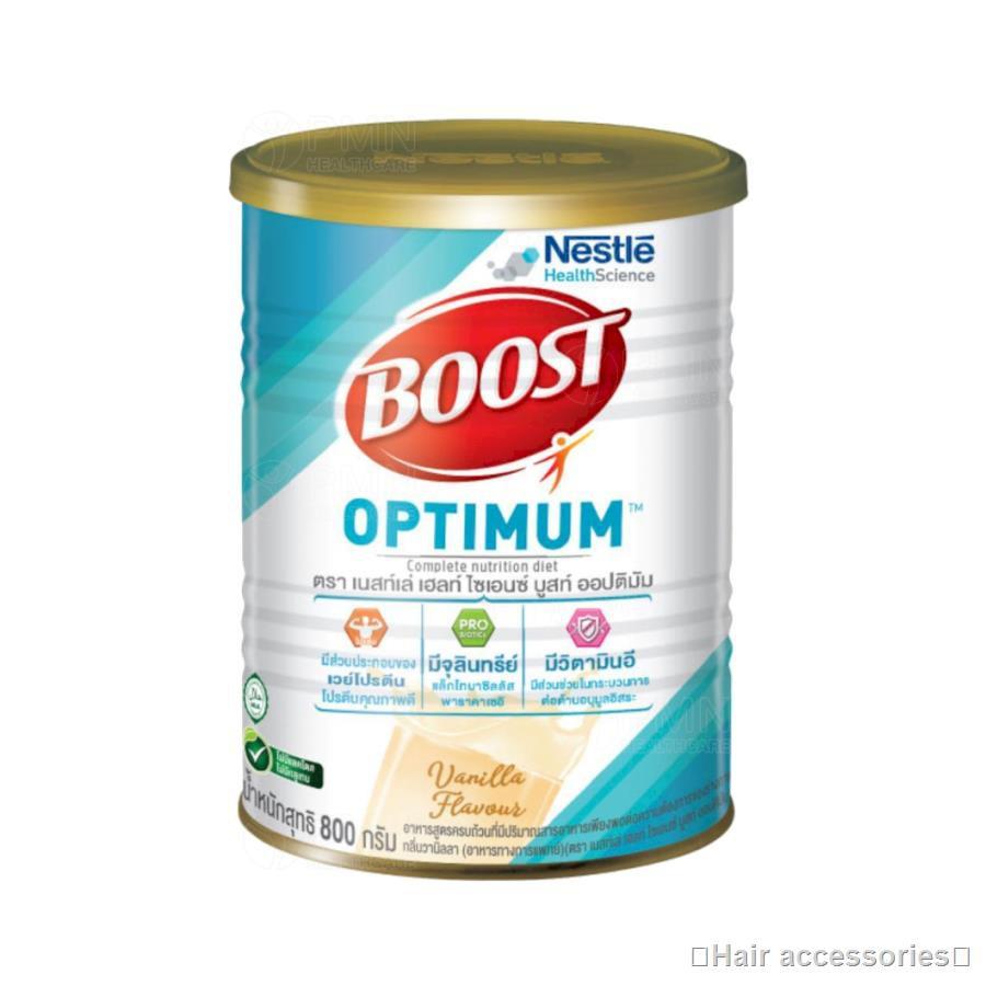 🧀☽Boost Optimum Vanilla 800g บูสท์ ออปติมัม กลิ่นวานิลลา อาหารเสริมและเวย์โปรตีนที่จำเป็น สำหรับผู้สูงอายุ 800กรัม (Ex