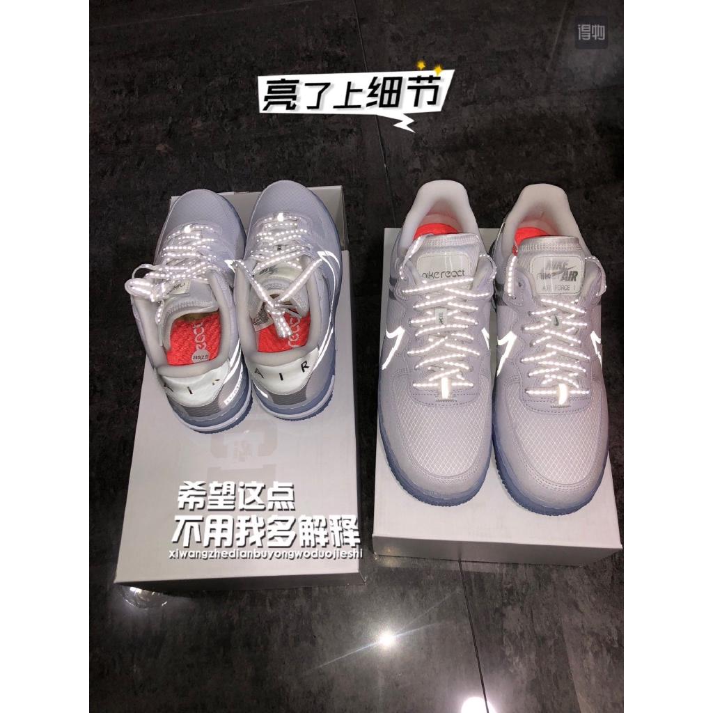 Nike Air Force 1 ตอบโต้ Air Force One AF1 รองเท้าผ้าใบสะท้อนแสง Ice Blue Bone White