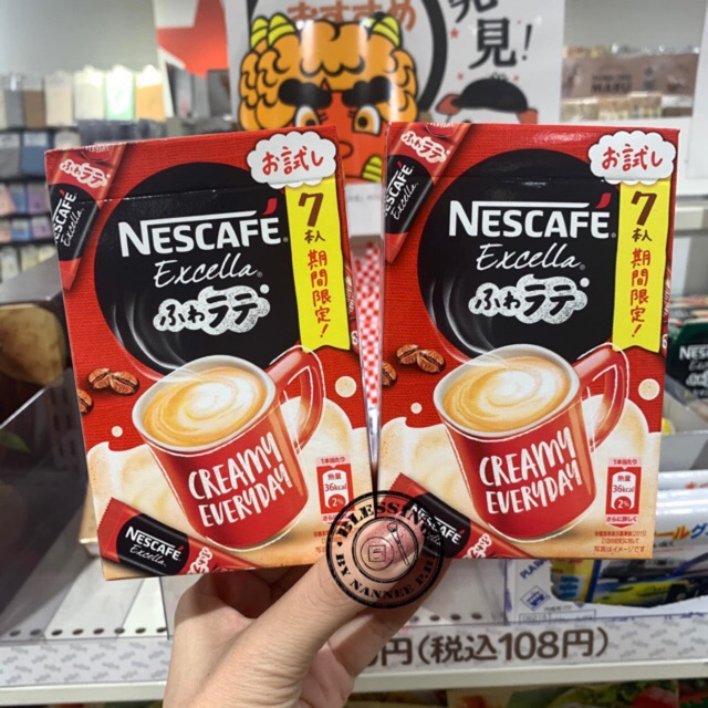 Nescafe Excella Fluffy Latte Instant 7sticks