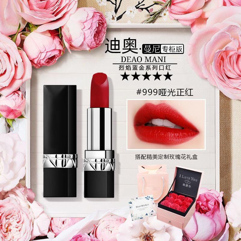 ลิปสติก Dior✇[แบรนด์ร้านเรือธงขนาดใหญ่] Dior แท้ ลิปสติก Man Nepali 999 flame blue gold moisturizing matte lipstick for