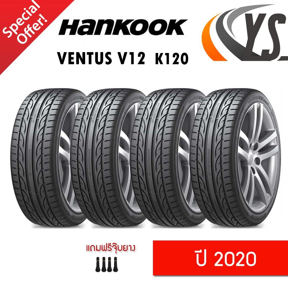 Hankook V12 215/50R17