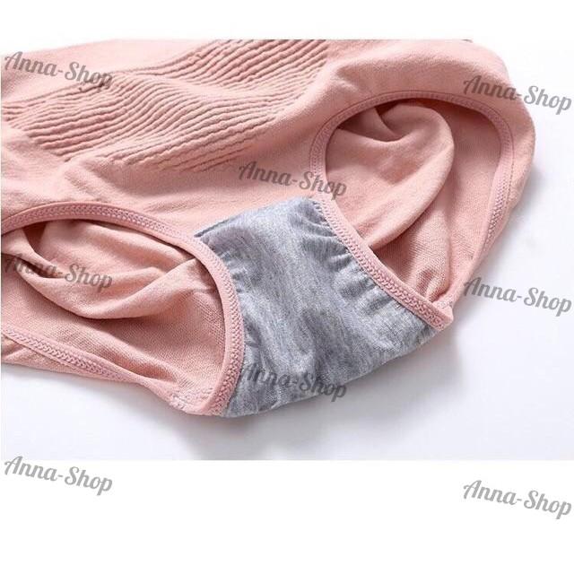 088!กางเกงในเก็บพุง กางเกงใน 3D รุ่นกระชับหน้าท้อง ส่งตรงจากญี่ปุ่น พร้อมถุงซิปทุกตัว