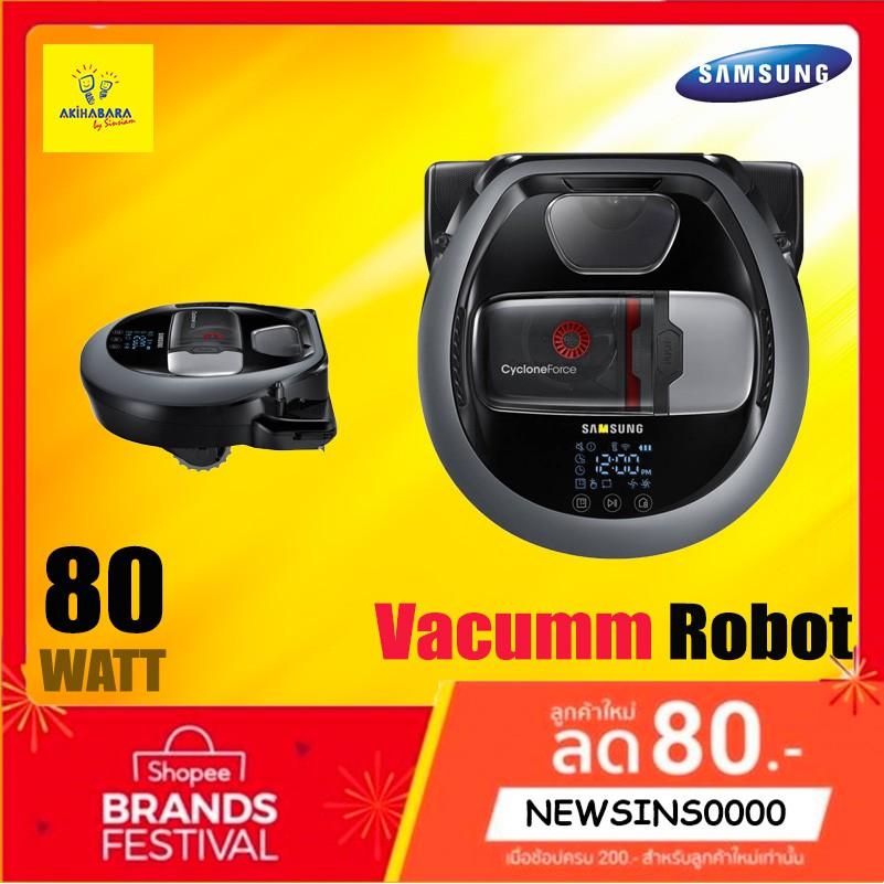 Clearance Sale SAMSUNG  หุ่นยนต์ดูดฝุ่น POWERbot รุ่น VR10M7030WG แรงดูด 10