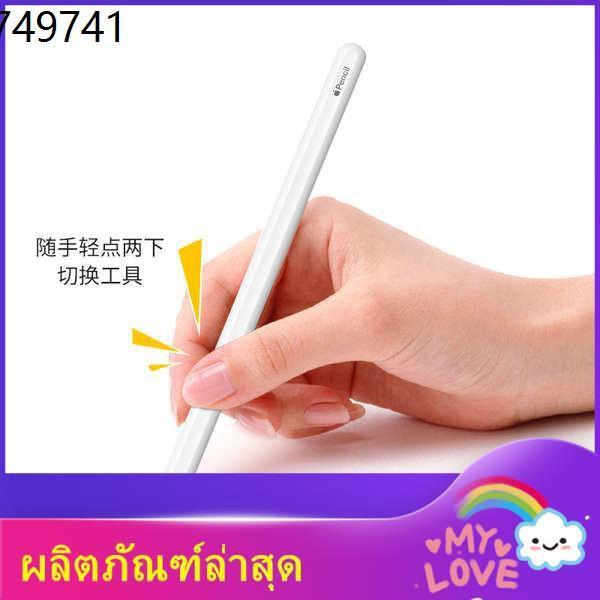 ปากกาทัชสกรีน apple pencil applepencil ไอแพด ปากกาไอแพ ♭Apple ดินสอ สไตลัสแท็บเล็ต Apple iPad รุ่นที่ 1 และรุ่นที่ 2 เคร