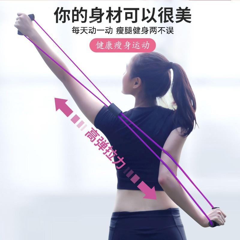 ยางยืดออกกําลังกาย♣✐✽เปล 8 รูป เปิดไหล่ เชือกยางยืดหลังสวยๆ สำหรับฝึกหน้าอก อุปกรณ์ออกกำลังกายที่บ้าน สิ่งประดิษฐ์เชือกย