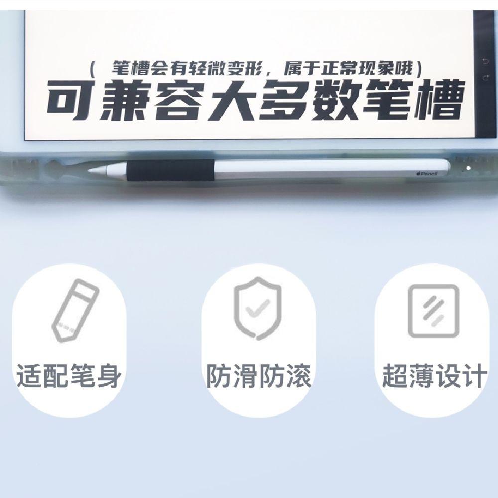 อุปกรณ์เสริมมือถือสไตลัส✆✇✔ที่ใส่ปากกาสไตลัส applepencil แท็บเล็ตปากกา capacitive รุ่นที่ 1 และ 2 ฝาปิดเปลือกซิลิโคนกัน