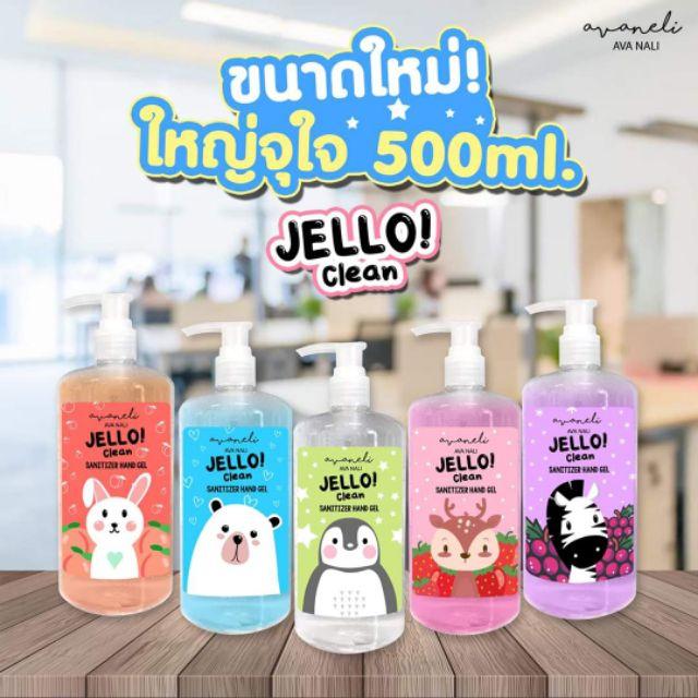แอลกอฮอล์เจล กลิ่นหอม💕 เจลล้างมือเด็ก ปลอดภัย💯 Jello Clean✨ เจลแอลกอฮอล์ กลิ่นหอมมากๆๆๆ ต้องมีติดบ้านไว้ 🦠
