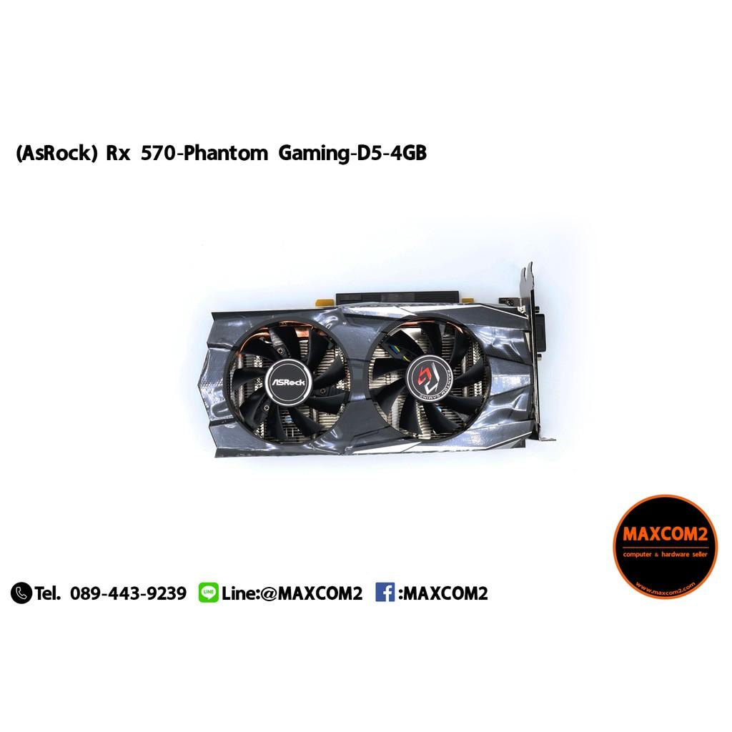 AsRock) Rx 570 Phantom Gaming 4GB (มือ1) | Shopee Thailand