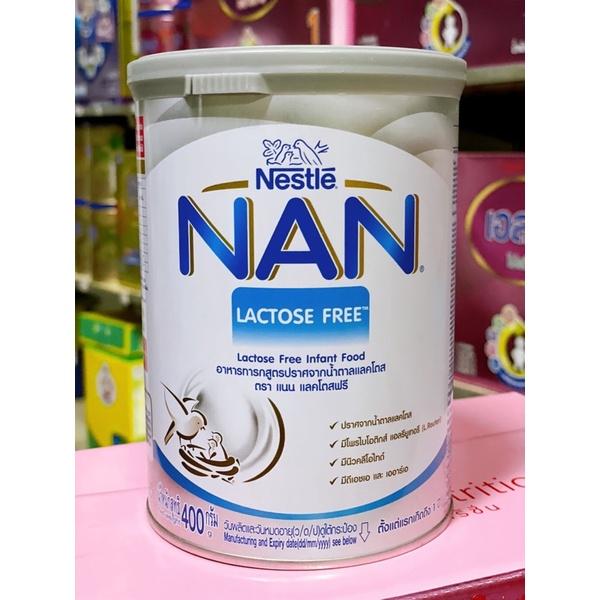 Nan Lactose Free ขนาด 400g.
