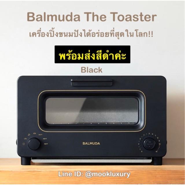 พร้อมส่ง BALMUDA The Toaster - ของแท้ นำเข้าจากเกา