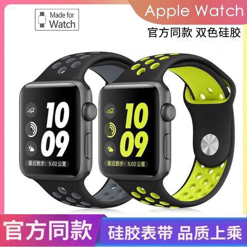 สายนาฬิกาข้อมือสําหรับ Applewatch Iwatch 6/5/4/3/2 Generation 6se