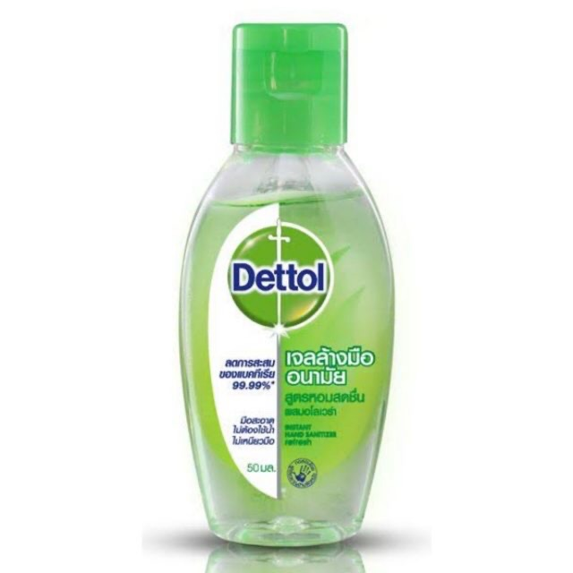 Dettol เจลล้างมืออนามัย Dettol 50ml พกพา ไม่ต้องใช้น้ำ