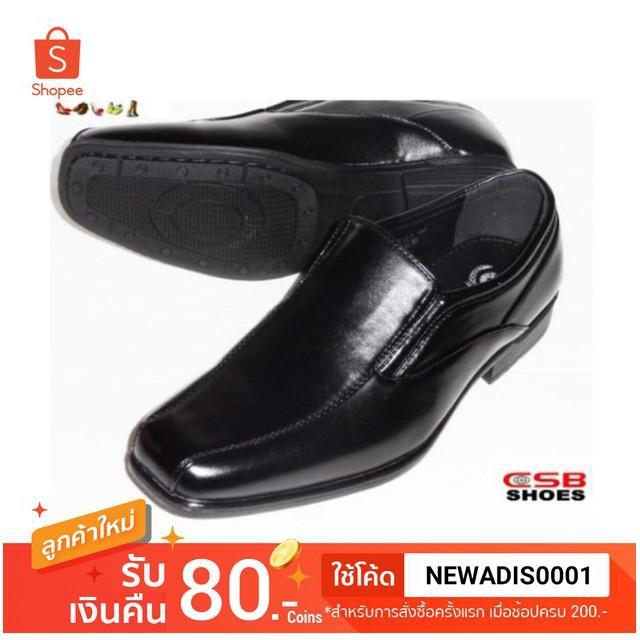 รองเท้าหนังผู้ชาย รองเท้าคัชชูผู้ชาย รองเท้าคัทชูหนังสำหรับผู้ชาย สีดำ รองเท้าหนังดำ