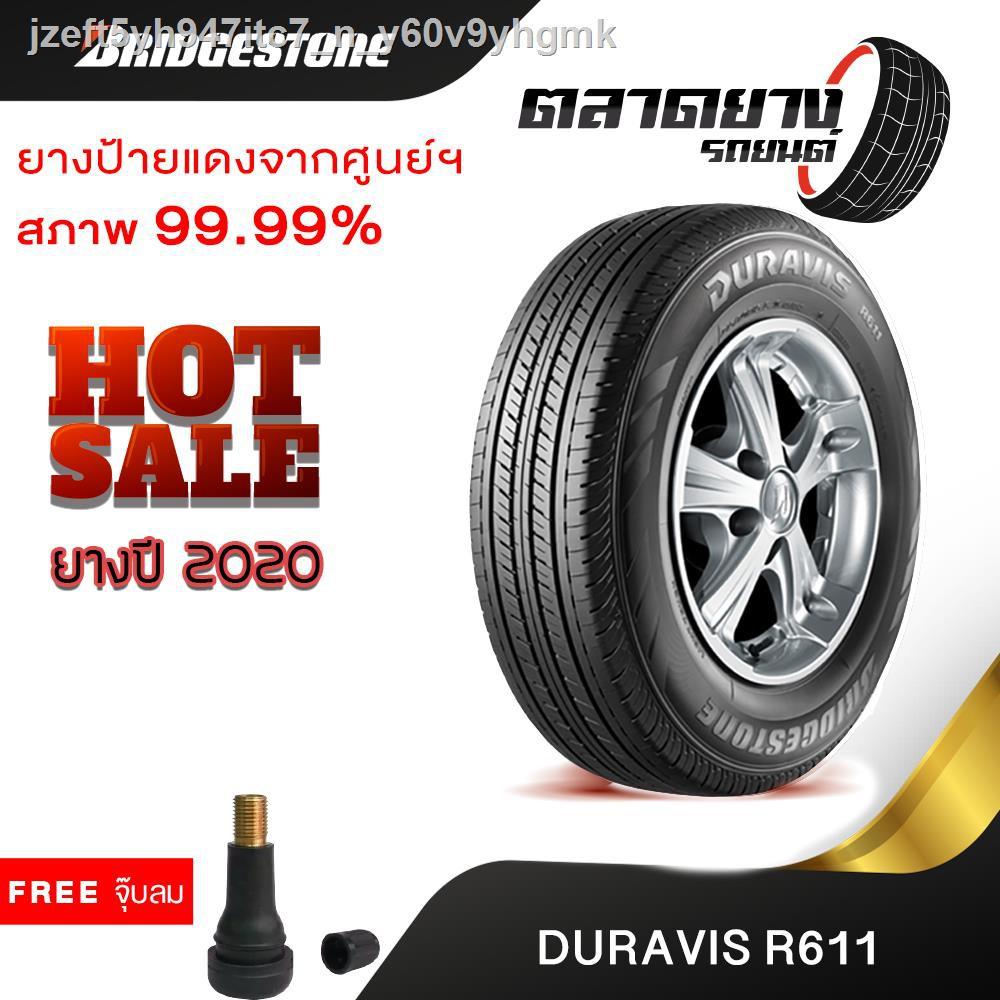 【ลดราคา】◑BRIDGESTONE DURAVIS R611 ยางรถยนต์บริดสโตนยางใหม่ราคาถูก 215/70 R15 R16