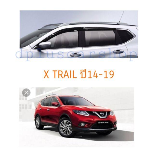 กันสาด Nissan X Trail ปี 14-19สีชา(สีดำ แสงผ่านได้)
