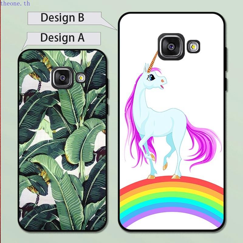 th_Samsung A3 A5 A6 A7 A8 A9 Pro Star Plus 2015 2016 2017 2018 Rainbow Silicon Case Cover