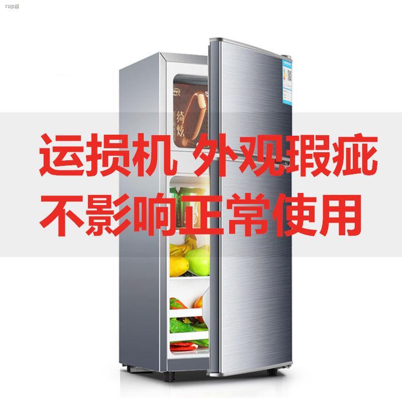 ตู้เย็น 4 ประตู ตู้เย็น 6 คิว ตู้เย็น mitsubishi ตู้เย็น hier ☋การขนส่งความเสียหายที่ไม่ใช่มือสองราคาต่ำกวาดล้างสองประตู