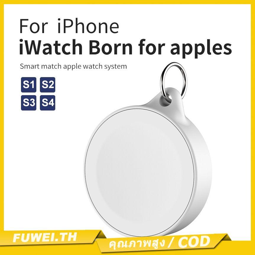 ✨☞ของแท้ที่ชาร์จแบบไร้สายสําหรับ Apple Watch 1 2 3 4 Series Usb Power Charger พร้อมพวงกุญแจ