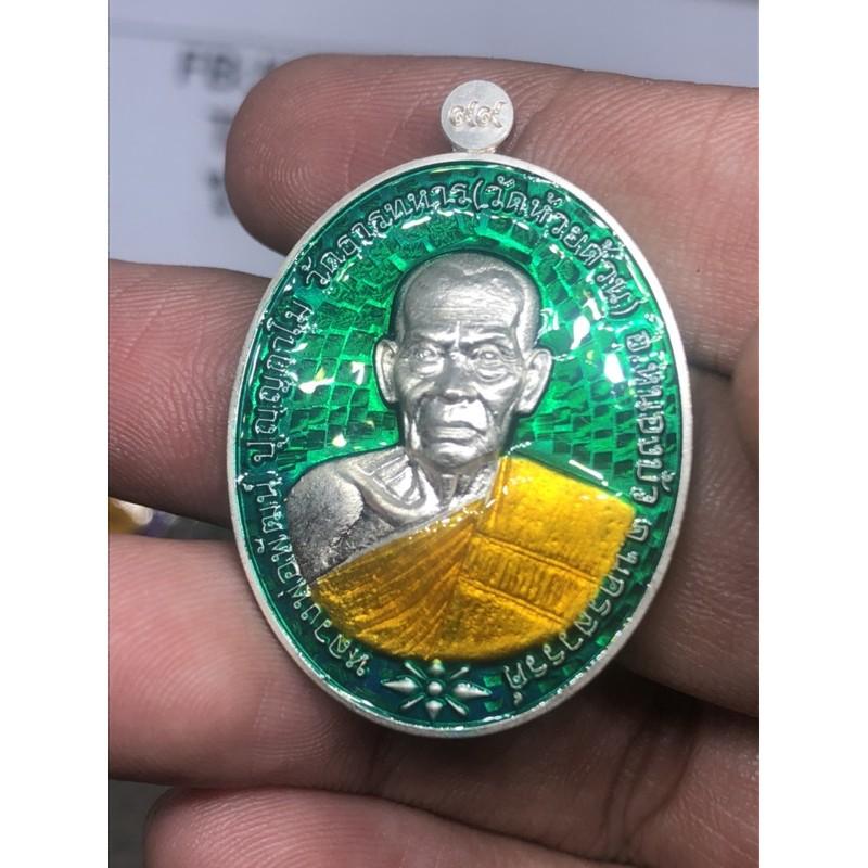 เหรียญหลวงพ่อพัฒน์ รุ่น รวยชนะจน99 ลงยาเขียว รับประกันแท้100%