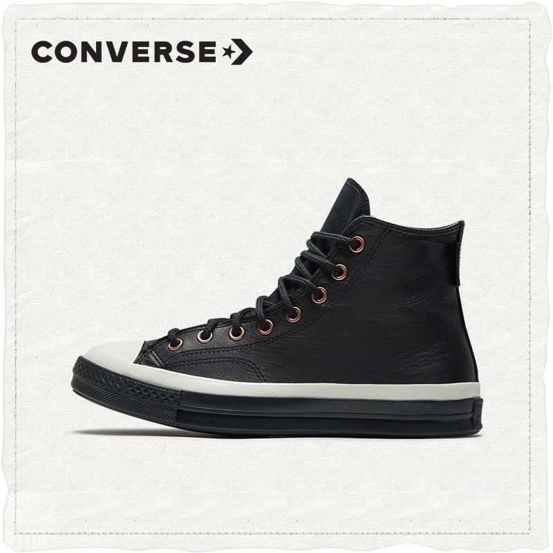 CONVERSE รองเท้าลำลอง Converse Official Chuck 70 GORE-TEX รองเท้า 166623C