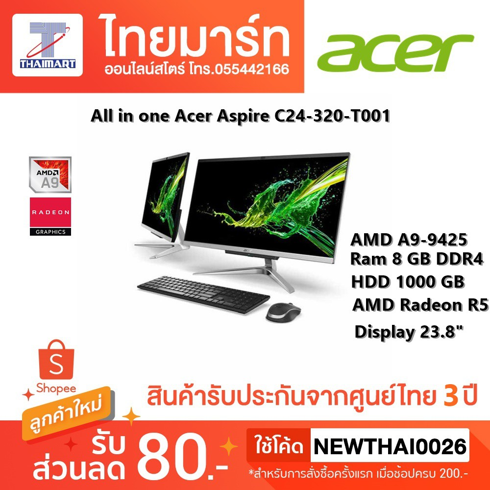 Acer All in one Aspire C24-320/T001