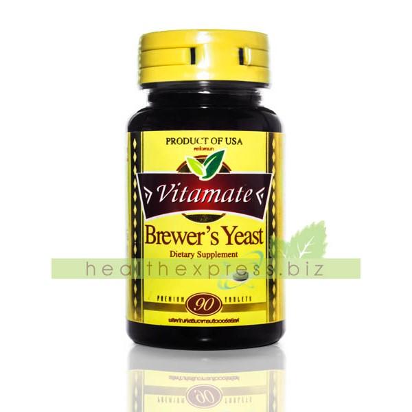 Vitamate Brewer's Yeast 90 เม็ด | Shopee