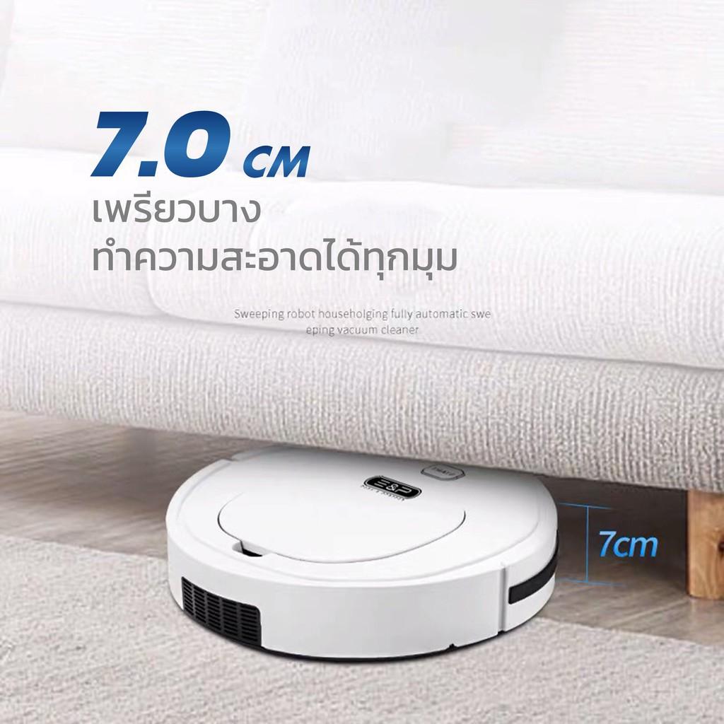✅✅✅▲☽™[โค้ด INCHEL15 ลด15%] หุ่นยนต์ดูดฝุ่น ทำความสะอาด EP250 เครื่องเล็กประหยัดเนื้อที่ในบ้าน โรบอทดูดฝุ่น