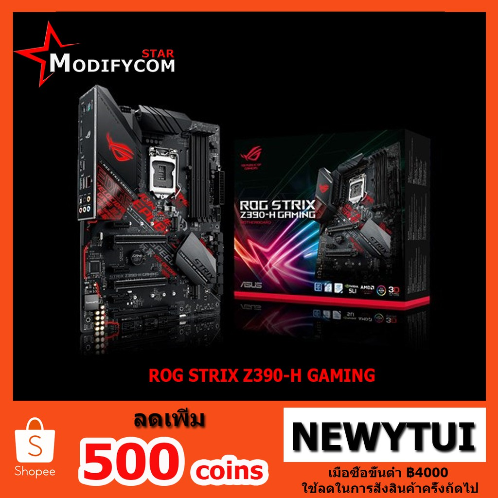 ASUS ROG STRIX Z390 H Gaming Motherboard LGA1151 (Intel 8th and 9th Gen)