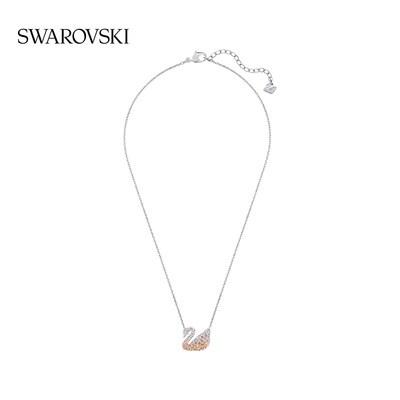 ㇵ◎เพชรพลอยเครื่องประดับSwarovski ไล่ระดับหงส์ (ใหญ่) Iconic Swan สร้อยคอผู้หญิงคลาสสิก