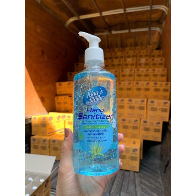 เจลล้างมือ แอลกฮอล์ 70%King's Stella Hand Sanitizer แบรนด์ดังระดับพรีเมี่ยม ขนาด 450 ml (ไซด์ใหญ่) มี อย.