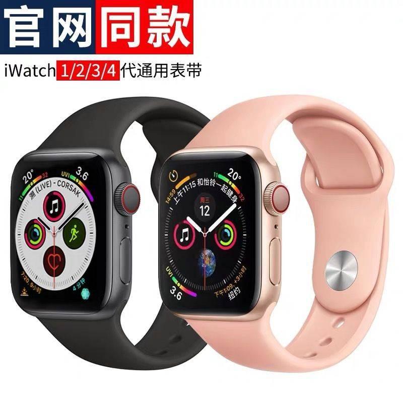 ☁เหมาะสำหรับ Applewatch สายนาฬิกา Apple se ซิลิโคน iwatch 6/5/4 ตัวแทนวง 38/42/40/44❣