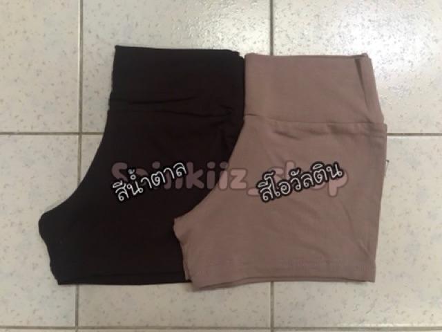 Size S!!! กางเกงผ้ายืด ใส่นอน ออกกำลังกาย ใส่ซับใน!!