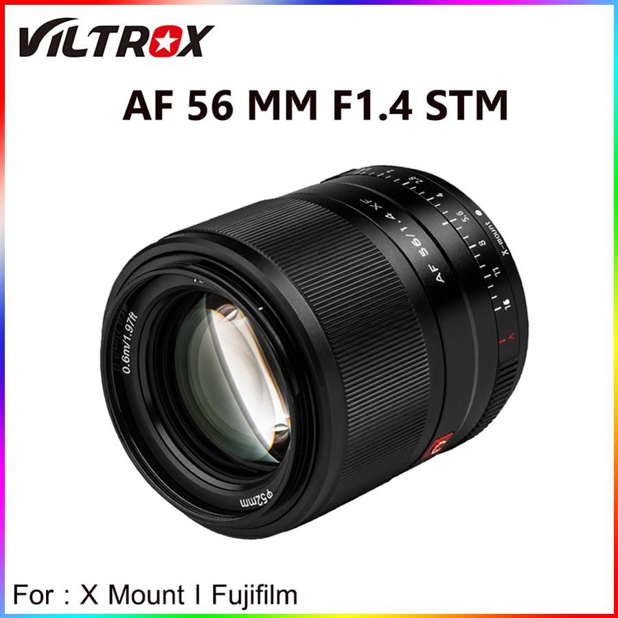 Viltrox 56mm F1.4 STM เลนส์ออโต้โฟกัสสําหรับกล้องมิเลอร์เลส