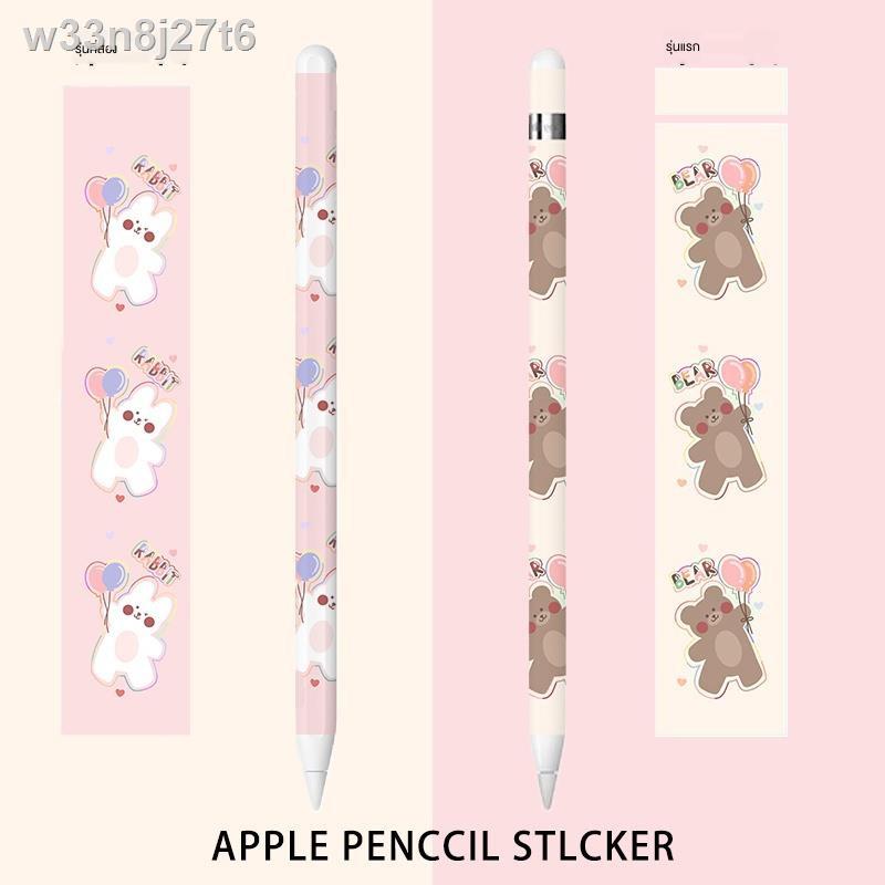🍒ราคาถูก สติกเกอร์ Applepencil รุ่นที่ 1 และ 2 ipad เหมาะสำหรับ Apple ปากกาสไตลัสฝาครอบป้องกันฟิล์มกันรอยเด็กผู้หญิงน่า