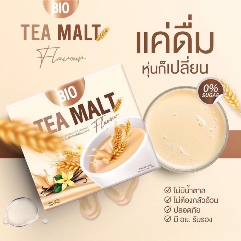 (ราคาต่อซอง) BIO Cocoa Teamaltชามอลต์คุมหิวลดน้ำหนัก แบ่งขายสำหรับคนที่อยากทดลองทานก่อนค่ะ☕️🍵