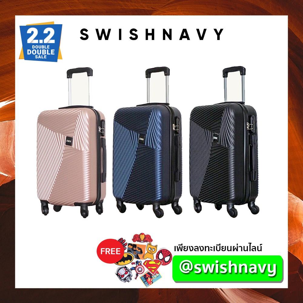 [ ถูกสุดในไทย ] กระเป๋าเดินทางล้อลาก รุ่น CARRY-ALL 20 นิ้ว วัสดุ abs แข็งแรง ยืดหนุ่นสูง น้ำหนักเบา ตัวกระเป๋ากันน้ำ