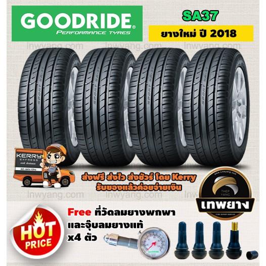 """Goodride """" ยางรถกระบะ รถเก๋ง """" ขนาด 215/50R17 SA37 จำนวน 4 เส้น (ปี 2018) + ฟรี!! จุ๊บลมยางแท้ 4 ตัว และ เครื่องวัดลมยาง"""